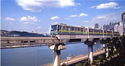 总投资近800亿!重庆今年计划开建5条轨道交通