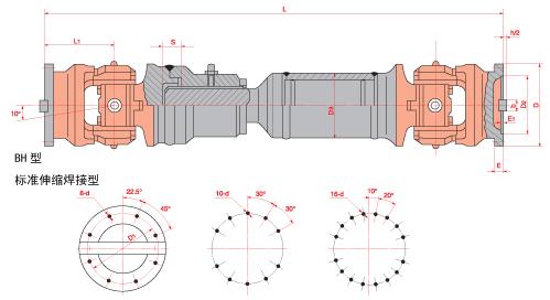 乐清联轴器SWZ型(JB-T3242-93)十字轴式万向联轴器