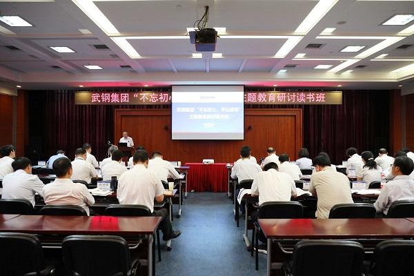 武汉钢铁重工集团