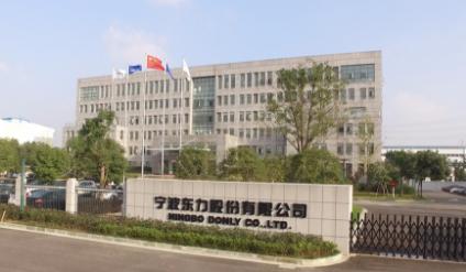 宁波东力传动设备有限公司
