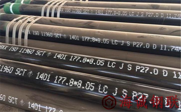 q345d无缝钢管 天津海诚钢管集团