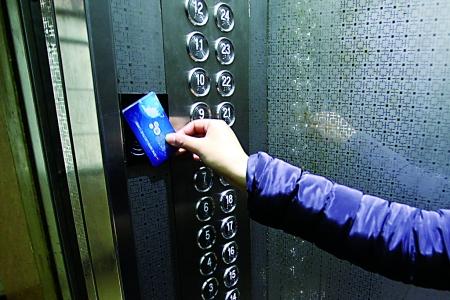 河南瑞通电梯有限公司