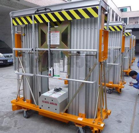 深圳市液压升降机高空作业设备14米双桅高空作业平台铝合金高空作业平台