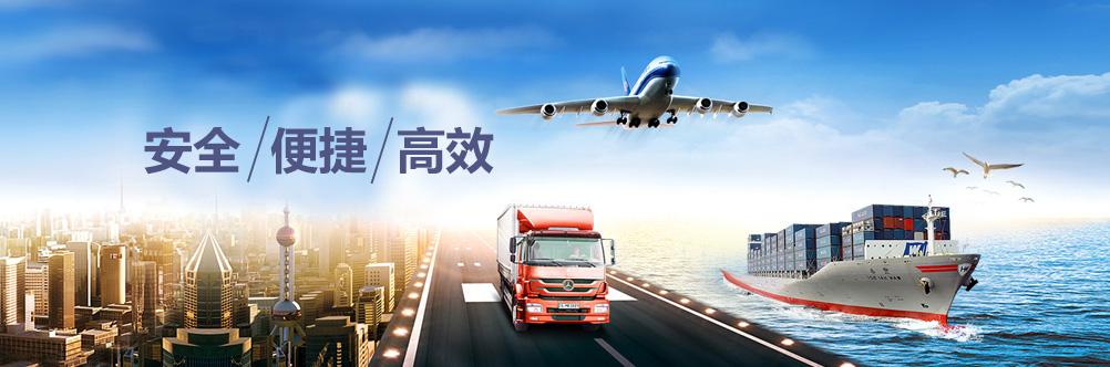 上海荣诚国际物流有限公司