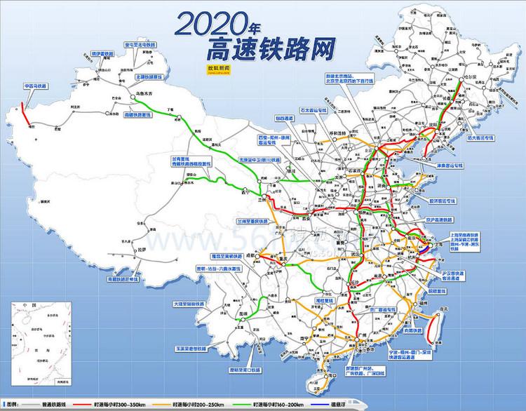 2020高速铁路网中国高铁网规划图_中国高铁规划线路图_全国高铁规划