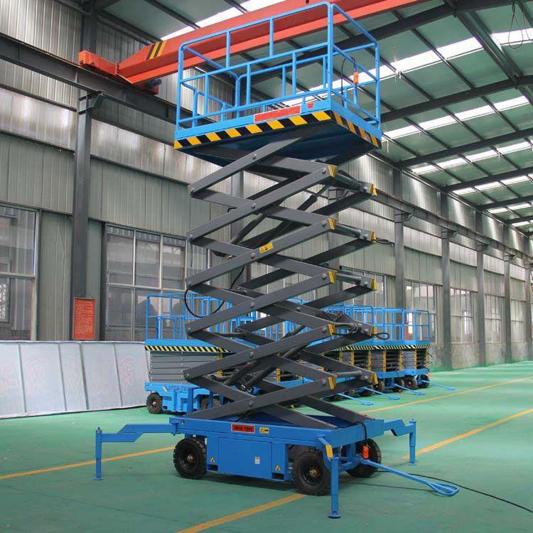 全电动升降机剪叉式移动升降机8米移动式升降台10米移动剪叉式高空作业平台武汉升降机