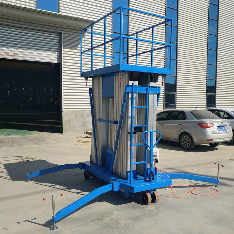 六桅柱式高空作业平台(22m) 高空作业平台生产厂家桅柱式升降台桅柱式铝合金上海升降机