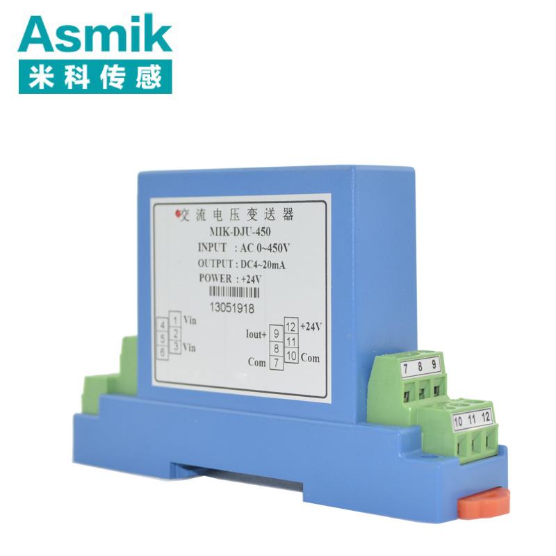 MIK-DZU直流电压变送器 DJU交流电压变送器
