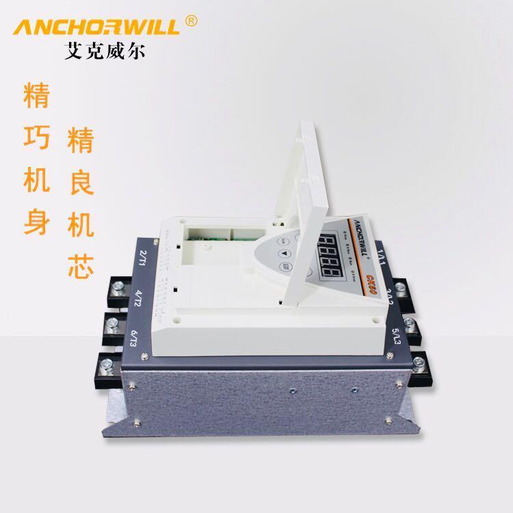 15千瓦低压软启动器软启动装置性能优越超长质保厂家低压软启动器